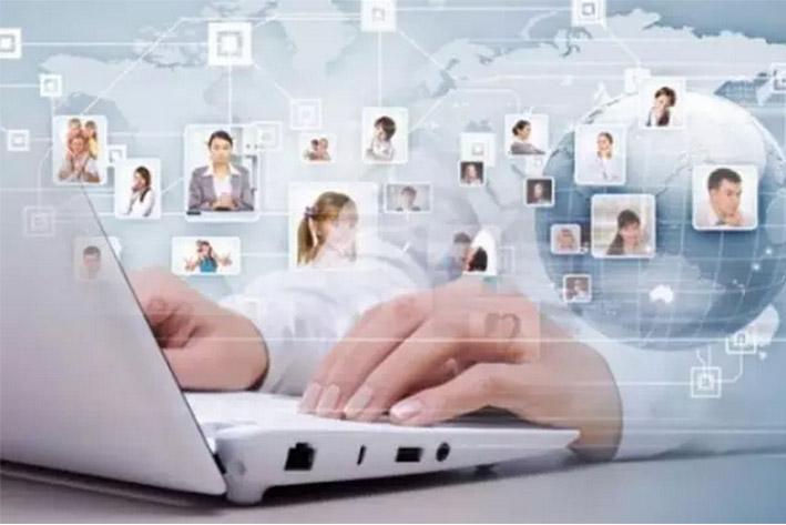 社交APP开发定位