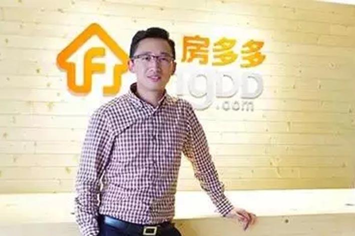 房产APP开发专家