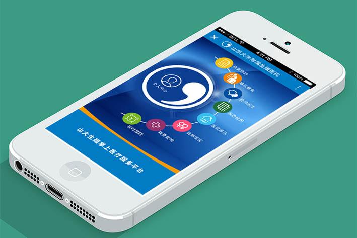用户的需要决定医疗医药APP定制开发的未来