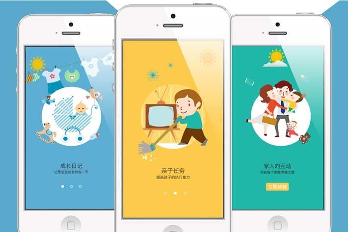 广州APP外包公司盘点懒人经济需要跨越的几道坎