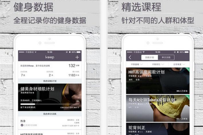 App开发:抓住用户体验是运营的王道