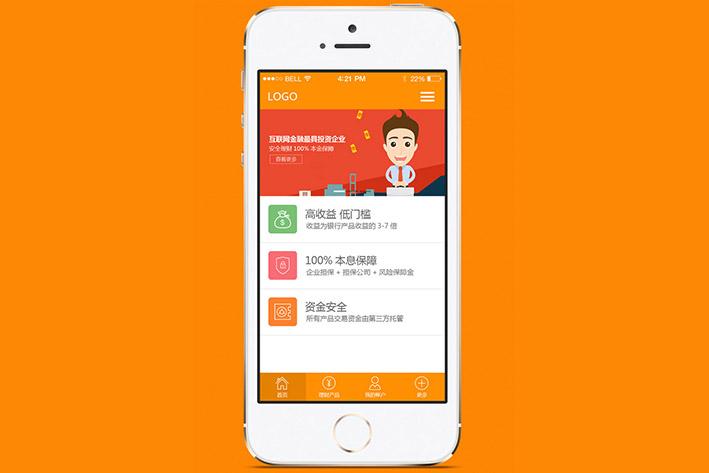 广州APP外包公司专家认可社区服务APP开发的发展