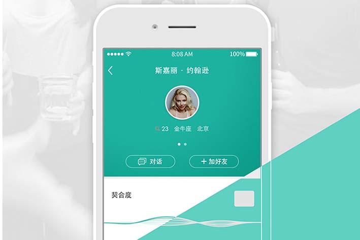 广州金融APP开发公司:P2P高效又省钱的推广方法(二)