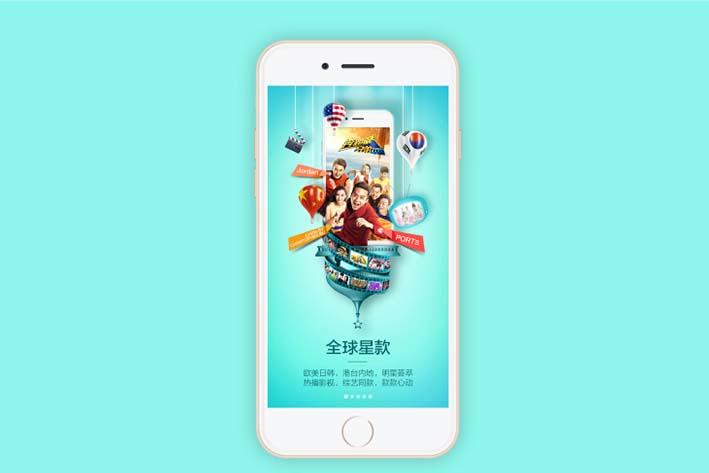 广州APP开发公司首论核心技术的意义何在?
