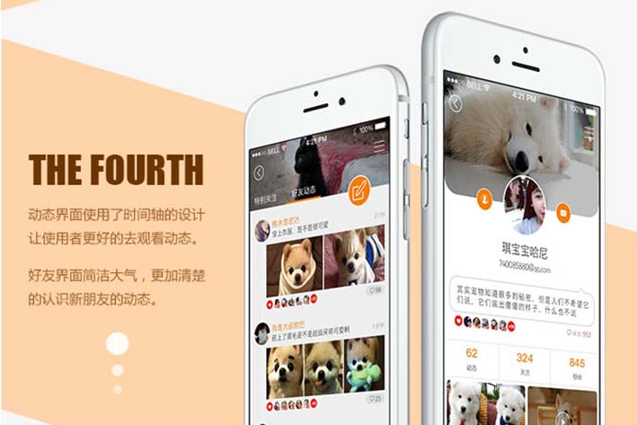 广州APP外包公司之社群营销篇