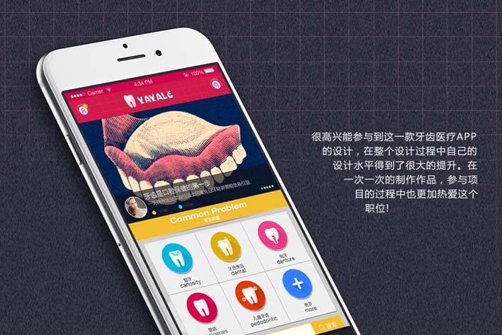 看广州安卓APP开发公司如何待顾客的?(下)