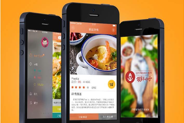 传统餐饮如何在APP开发市场找到自己的位置?