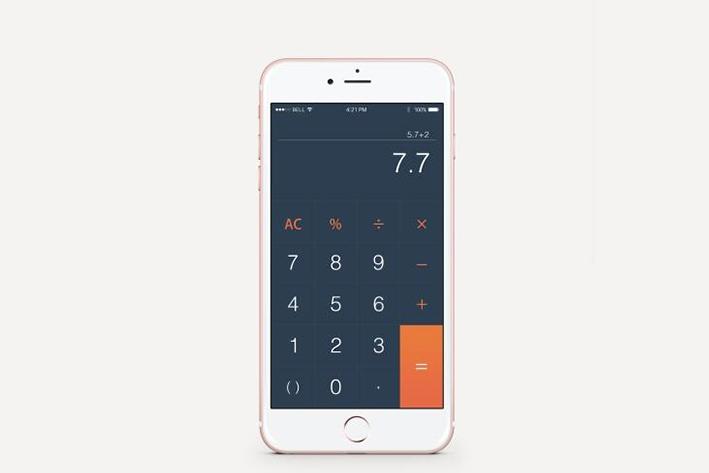 短期备用金选择哪类活期金融理财APP开发产品更划算