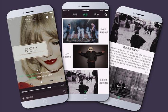 广州APP外包专家预测30年后的互联网场景