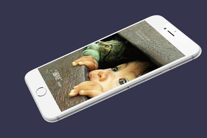 母婴垂直电商APP开发成为妈妈们的育儿助手