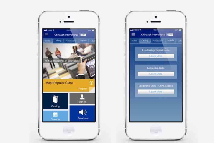 APP打造教育服务型新平台