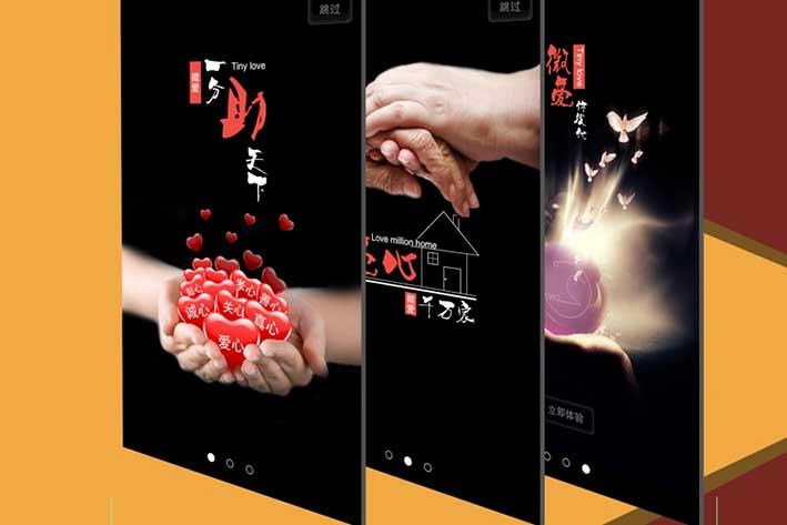 app开发公司简析健身APP功能