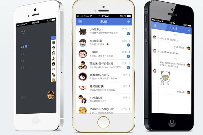 广州APP开发公司给传统企业转型的建议