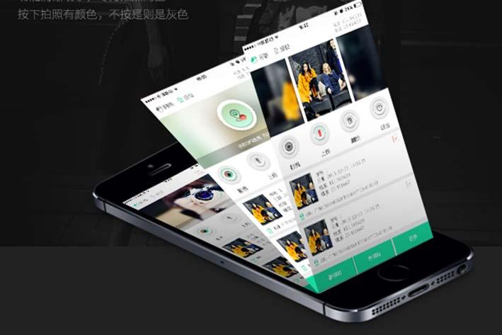 广州APP软件开发公司:如何正确地描述和颐酒店女生被侵犯事件?
