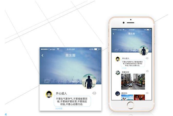广州APP软件开发笔者看杜蕾斯如何引爆潮流