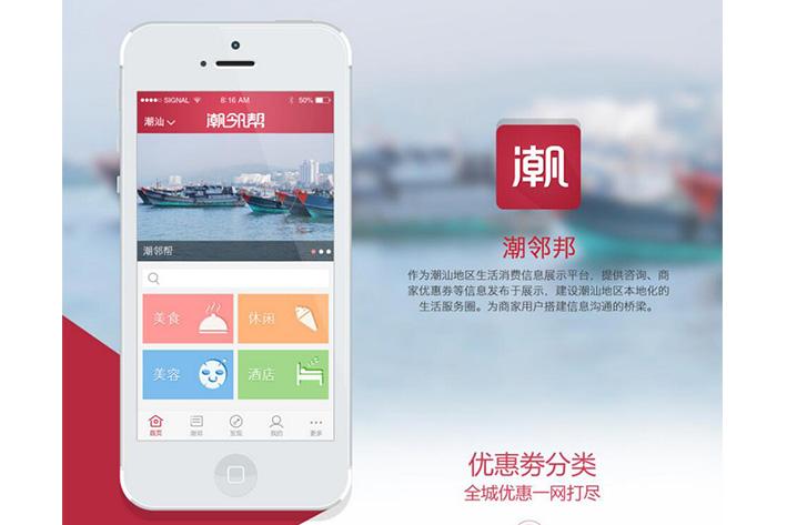 广州APP开发专家分析消费者期待情景化的购物体验