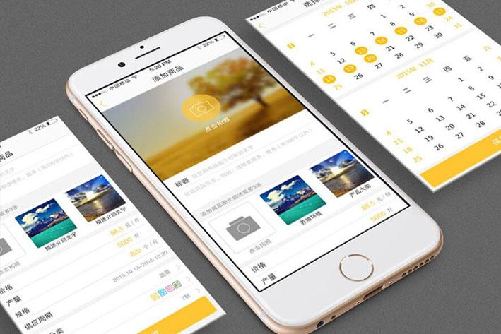 广州APP开发公司认为与用户活动才是微信的价值标志