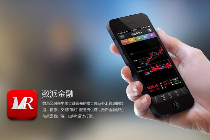 广州APP软件开发的观点是否鼓励大学生去创业