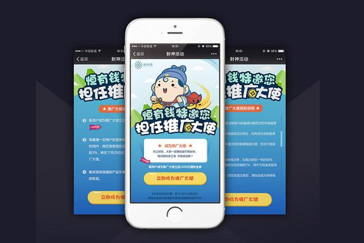 广州APP开发笔者列举了职场10条不成文规矩