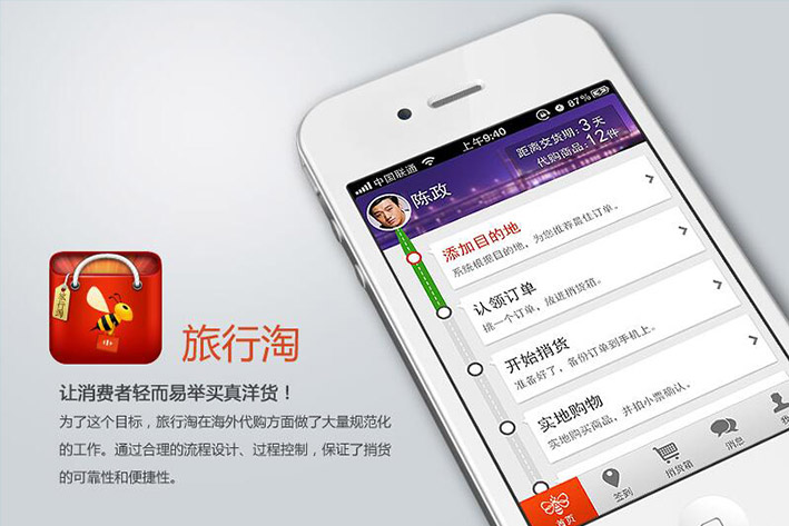 广州APP开发公司抛出观点大学生创业谁来付学费