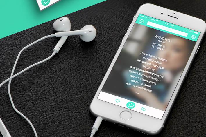 广州APP开发公司探讨手机APP软件的低频和高频使用率