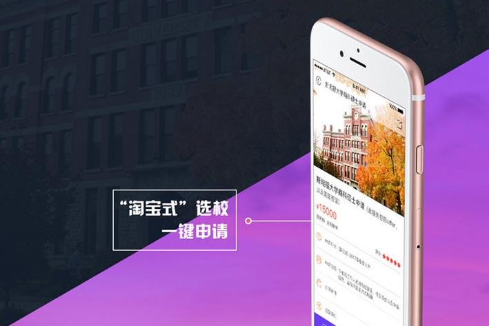 广州APP定制外包公司逐项分析SaaS类APP开发平台