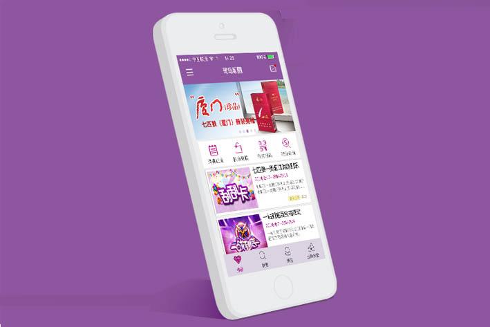 广州APP开发公司分析被王思聪带火的分答APP发展前景