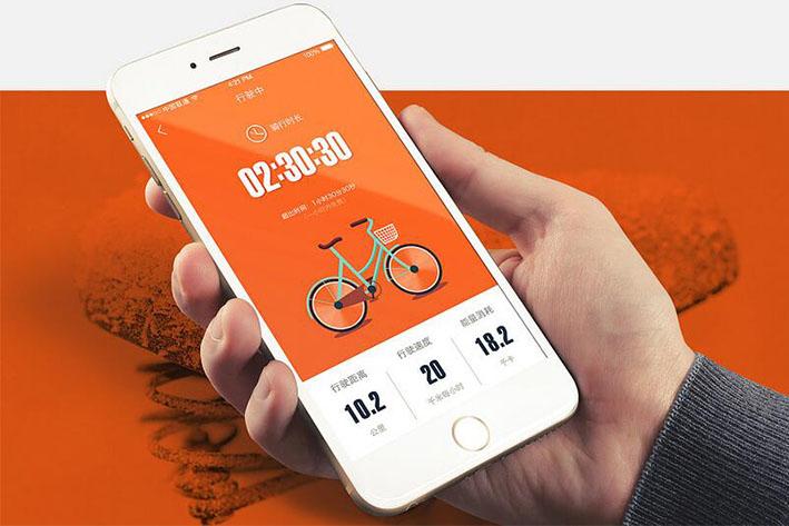 共享单车APP开发平台ofo解决后三公里痛点