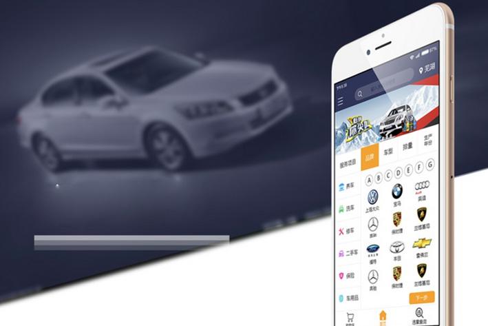 广州APP开发公司评价出行打车软件烧钱这件事