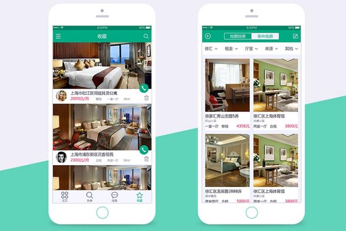 广州APP开发公司分析好租如何做好办公租赁