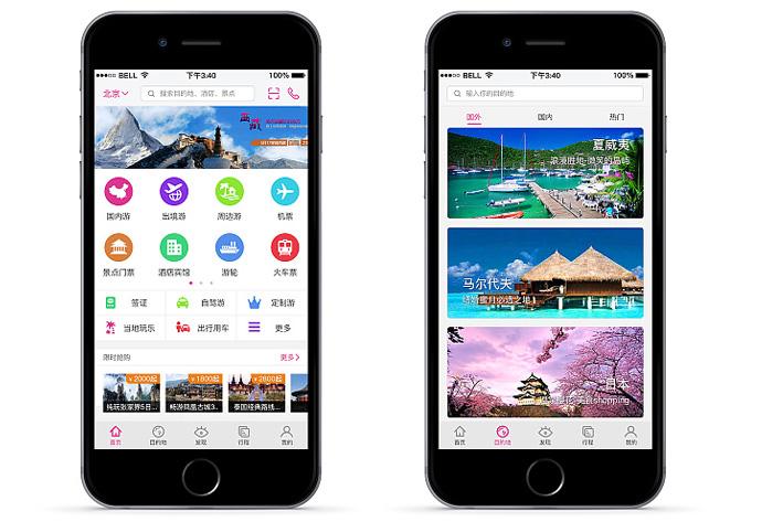 旅游短视频APP开发如何借助内容和互动吸引用户