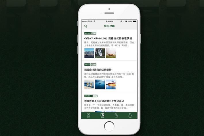 旅行游记APP开发Journi有望成为旅游界的Evernote