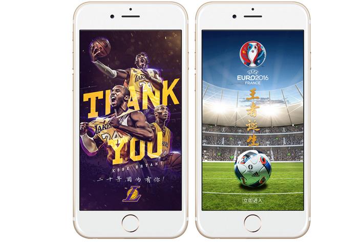体育视频直播APP开发用VR观看奥运赛事
