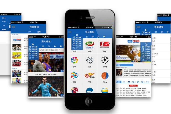 广州APP开发公司分析如何利用里约奥运会IP进行创投