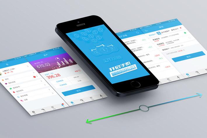 做一款像口袋助手的手机APP软件要多少钱