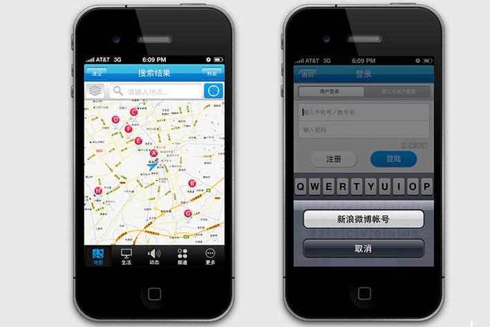 广州APP开发公司分析智能导航高德地图的商业模式