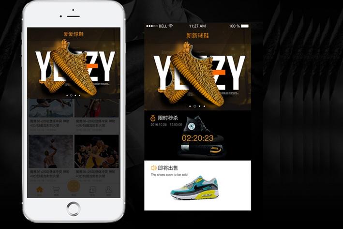 运动鞋电商APP开发Get的商业模式分析