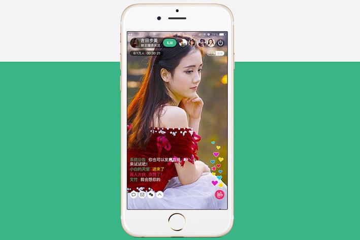 广州APP开发公司分析映客的傅园慧视频直播事件