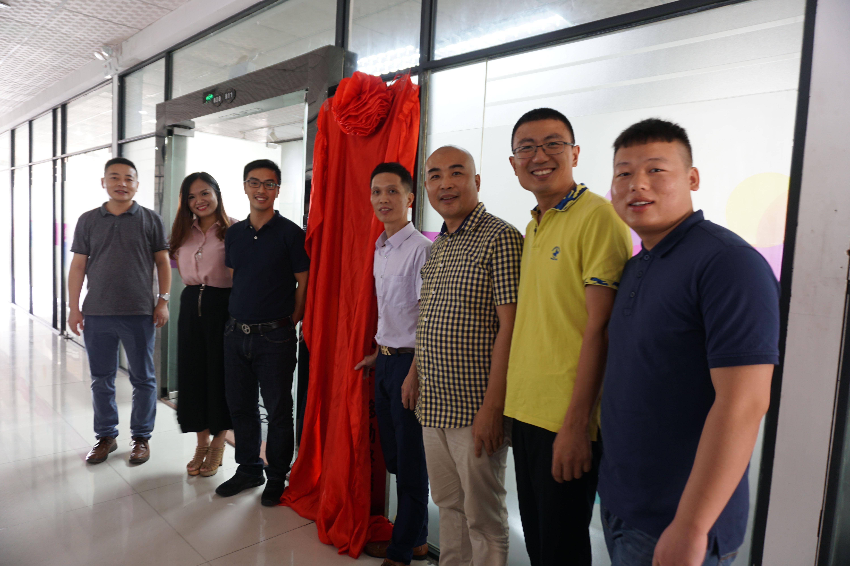紫鲸互联正式挂牌广东省移动电商协会移动终端技术分会