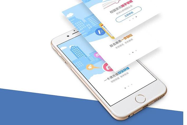 广州旅游APP开发公司为你准备了去上海迪士尼乐园的攻略