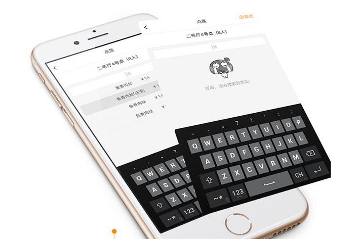 广州APP开发公司认为可以从两个角度来看待小程序