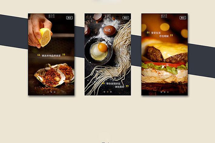手机软件开发公司教你做一只餐饮业天上飞的猪