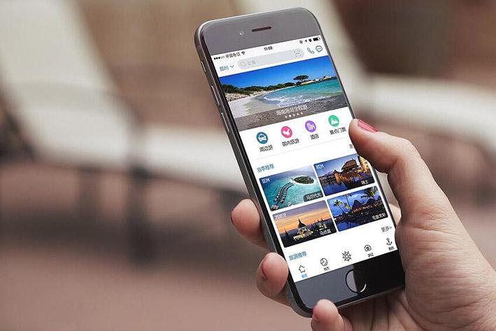 线上社区电商APP平台旨在打造O2O生活圈