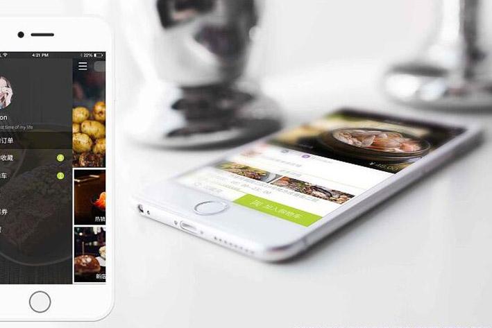 广州手机软件开发公司认为必须重新认识收费问题