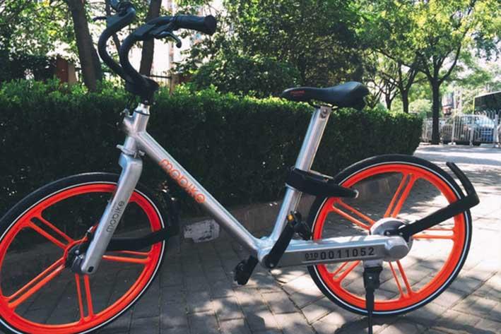广州APP软件定制专家分享体验摩拜单车APP的感受