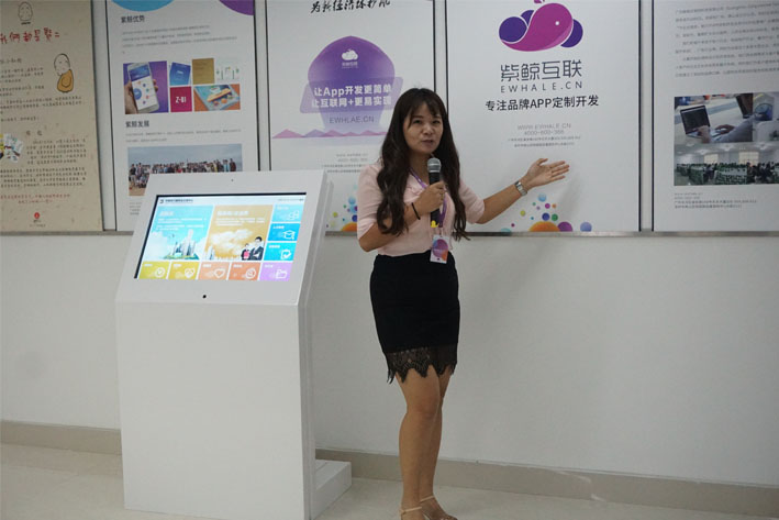 企业产品展示