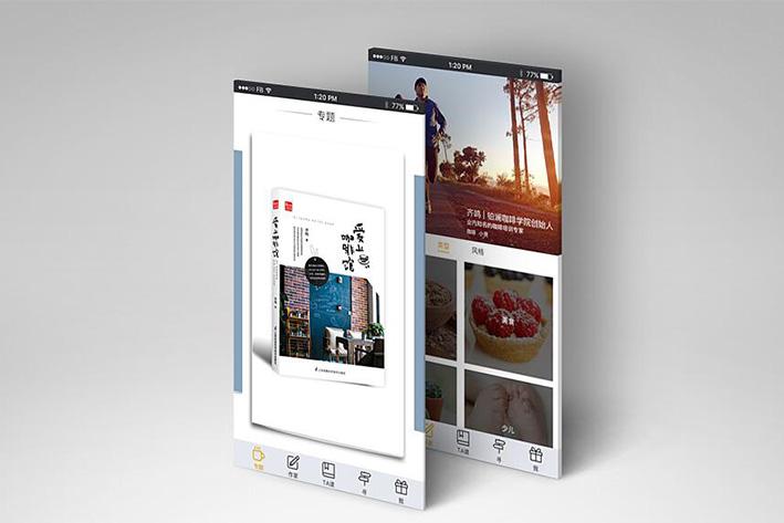 全场景式跨境电商购物APP开发平台悦海购案例分析