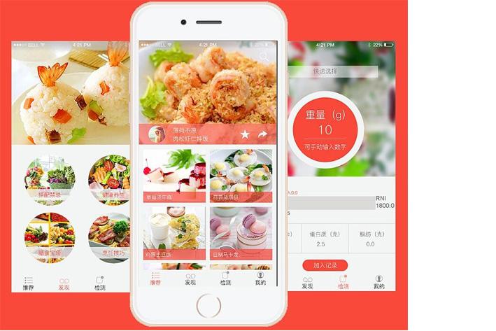 美食订餐手机软件制作为什么受欢迎