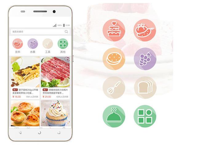 烘焙食谱软件开发