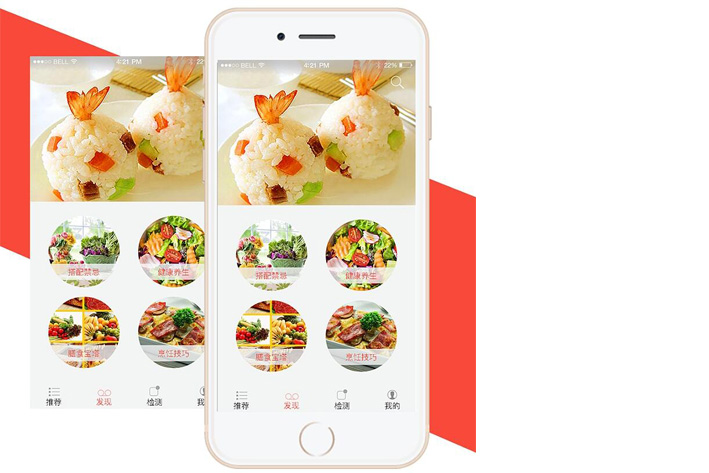 美食订餐手机软件制作